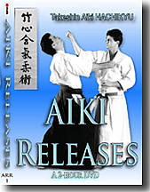 Aiki Releases