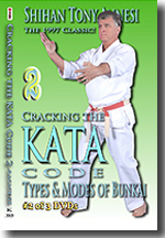 Cracking the Kata Code 2