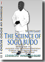 Science of Sogo Budo 1