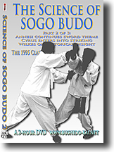 Science of Sogo Budo 2