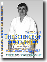 Science of Sogo Budo 3